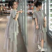 孕婦夏裝連衣裙上衣t恤韓版新款時尚套裝孕婦裝夏天裙子春裝 原本良品