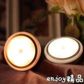 無線人體感應led小夜燈過道樓道聲控自動光控充電臥室電池起夜燈  enjoy精品