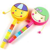 兒童玩具撥浪鼓 手搖鈴寶寶 嬰兒玩具0-3-6-12個月 薔薇時尚