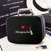化妝包小號旅行便攜韓版簡約大容量品方可愛少女心多層功能收納箱 ys7824 『毛菇小象』