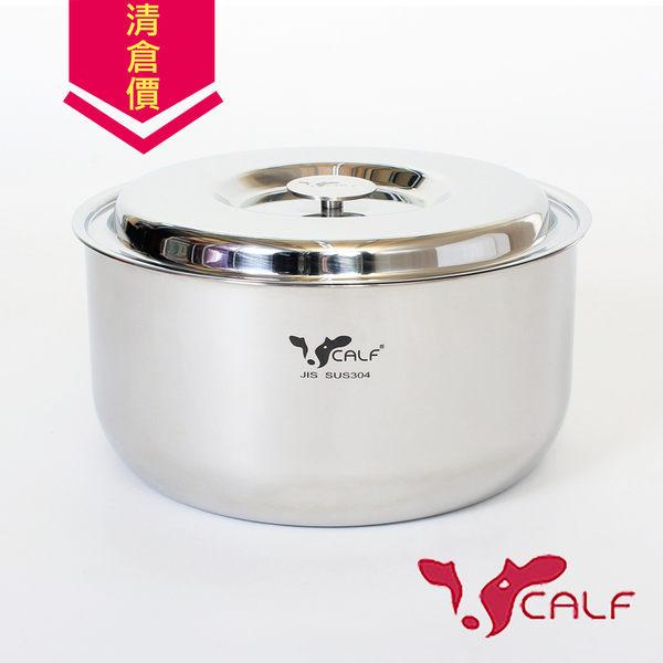 清倉價499|牛頭牌 新小牛料理鍋22cm 304不鏽鋼 湯鍋 電鍋 內鍋 耐酸鹼 抗氧化 導熱快