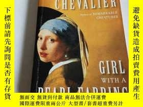 二手書博民逛書店GIRL罕見WITH A PEARL EARRING(英文, 不