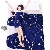 毯子珊瑚法蘭絨小毛毯冬季加厚單人薄款空調午睡毛巾夏涼被子 韓慕精品 IGO