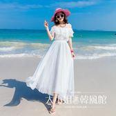一字肩洋裝 泰國海邊度假顯瘦沙灘裙抹胸連衣裙一字肩飄逸白色長裙海灘裙仙女-大小姐韓風館