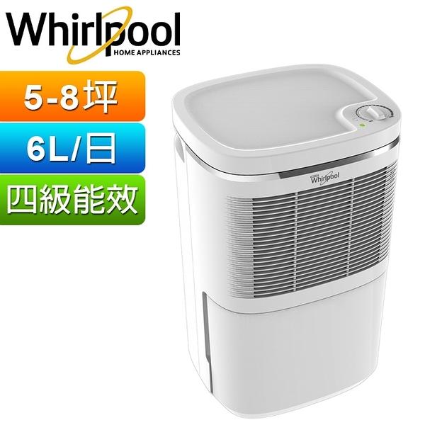 【Whirlpool 惠而浦 】6 L節能除濕機 WDEM12W