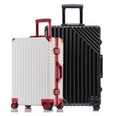 行李箱 新款ins網紅拉桿箱萬向輪男女24寸鋁框旅行箱密碼箱子 - 歐美韓熱銷