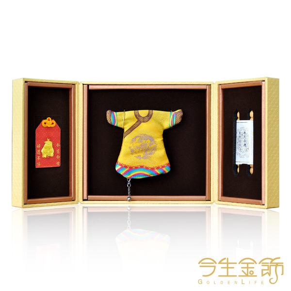 今生金飾  期待彌月御守  贈彌月龍袍禮盒or彌月三寶禮盒