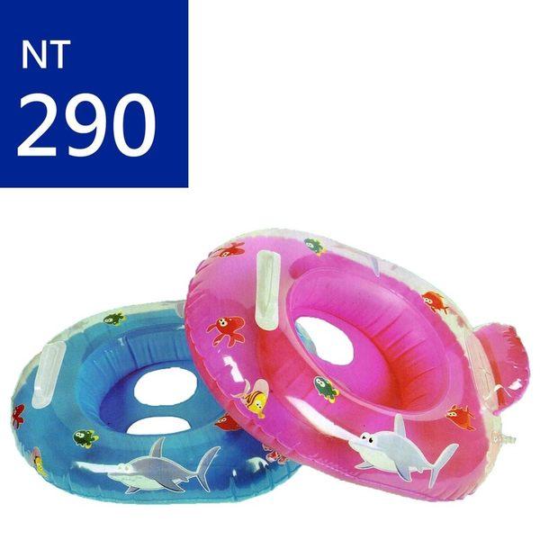 立體充氣泳圈(船型)__(顏色隨機出貨)