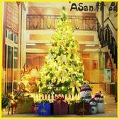 新年樹-1.5米松針圣誕樹套餐加密大型圣誕節裝飾品擺件-艾尚精品 艾尚精品