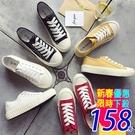 【T-86】春季新款餅乾帆布鞋 原宿時尚 百搭帆布鞋(多色可選)