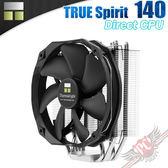 PC PARTY Thermalright 利民TRUE Spirit 140 Direct CPU 散熱器