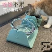 貓狗飯盆保護頸椎斜口貓碗食盆傾斜寵物碗【左岸男裝】