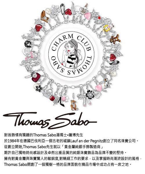 Thomas Sabo Charm Club Fleur de lis 小銀墜 0407-001-12
