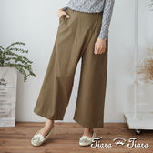 【Tiara Tiara】百貨同步 素色壓摺寬版長褲裙(綠/灰)