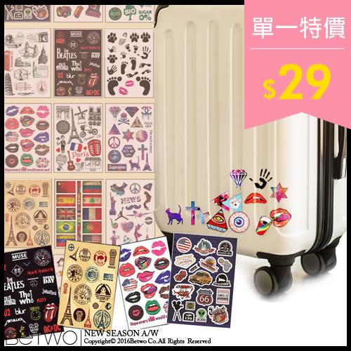 彼兔 betwo.貼紙 QAA*多款旅行地標圖案裝飾造型行李箱防水貼紙【134-AJ50】06990577