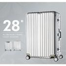 行李箱/登機箱/旅行箱 經典鋁框拉桿箱 銀/玫瑰28吋 dayneeds