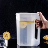 冷水壺塑料扎壺比玻璃防爆耐熱耐高溫家用涼水杯套裝大容量涼水壺【onecity】