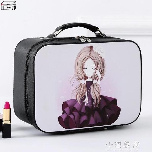 化妝包風大容量便攜化妝箱手提旅行化妝品收納盒護膚品盒『小淇嚴選』