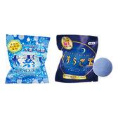 水素碳酸潤膚沐浴球(70g) 草本香氛/療癒香氛 2款可選【小三美日】