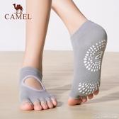 瑜伽襪子女士防滑專業五指襪瑜珈襪瑜伽用品運動訓練健身襪子 居樂坊生活館