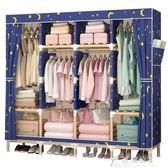簡易衣柜實木推拉門櫥子臥室簡約現代經濟型省空間組裝版式花間公主igo