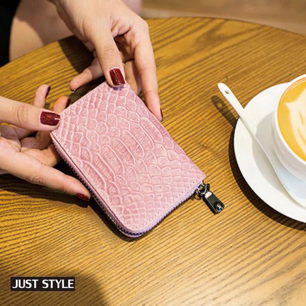 名片夾【JS精心苑】風琴卡包牛皮蛇紋多卡位拉鏈卡片包小零錢包/名片夾/ 銀行卡夾