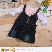 女童牛仔吊帶裙 魔法Baby