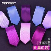 禮盒送領夾新款男士韓版粉紫色窄領帶6cm英倫結婚新郎領帶女職業 街頭潮人