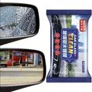 汽車後視鏡防雨神器下雨天開車玻璃反光鏡納...