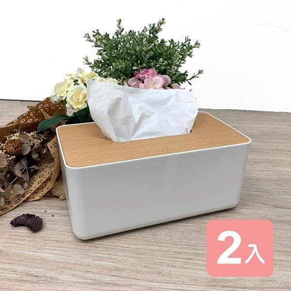 【南紡購物中心】《真心良品xUdlife》簡約木蓋面紙盒-2入組