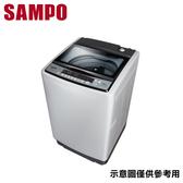限量【SAMPO聲寶】15公斤 單槽變頻洗衣機 ES-KD14F-G3