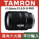 【A046】TAMRON 騰龍 17-2...