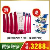[多件組限定賣場]白蘭氏 紅膠原青春凍10入/盒 14004088