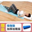 【舒朗】腰椎牽引器,贈品:加厚加寬版瑜珈墊