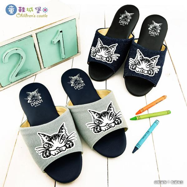 瓦奇菲爾德 居家室內靜音拖鞋 達洋貓 DA0308 藍/水藍 (共二色)