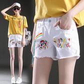 2018夏裝女新款韓版流蘇毛邊絲帶白色修身牛仔時尚休閒短褲 DN6563【VIKI菈菈】