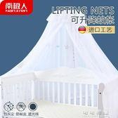 南極人嬰兒蚊帳兒童寶寶夏季嬰兒床學生防蚊可折疊帶支架小孩蚊帳 YJT 流行花園