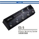 【非凡樂器】BOSS ES-5 效果切換器/贈導線/公司貨保固
