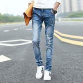 薄款破洞牛仔褲男士修身型小腳褲夏季青少年韓版休閒潮流男長褲子