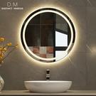 北歐洗手衛生間壁挂LED發光燈鏡圓形帶燈廁所鏡子智慧防霧浴室鏡 快速出貨