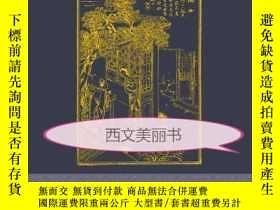 二手書博民逛書店【罕見】2009年版 Polygamy and Sublime