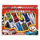 汽車玩具~兒童玩具~交通造型玩具~FOOD超人小賽車~EMMA商城