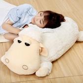 促銷玩偶娃娃-羊可愛綿羊大羊毛絨玩具公仔抱枕布偶娃娃睡覺床上玩 宜室LX