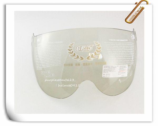 GP-5兒童安全帽,005專用鏡片