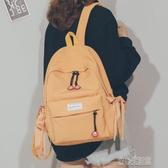古著感少女書包百搭森系高中大學生雙肩包2019新款ins風韓版背包 暖心生活館