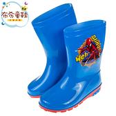 《布布童鞋》Marvel蜘蛛人新驚奇再起藍色兒童防滑雨鞋(17~22公分) [ B9S506B ]