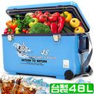 台灣製造48L冰桶48公升冰桶行動冰箱攜...