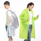 戶外徒步登山旅行雨衣女成人防水騎行男透明時尚加厚非一次性