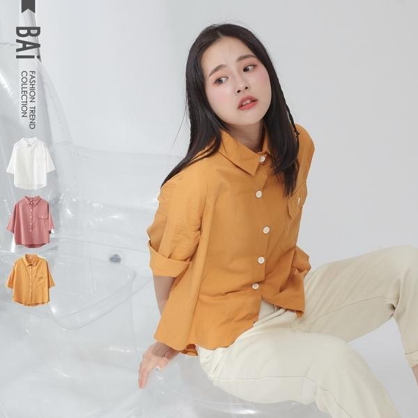 襯衫 純色棉麻五分袖寬版落肩上衣-BAi白媽媽【190783】