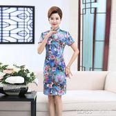 媽媽裝中老年女裝短袖復古旗袍40-50歲中長款上衣盤扣連身裙     琉璃美衣